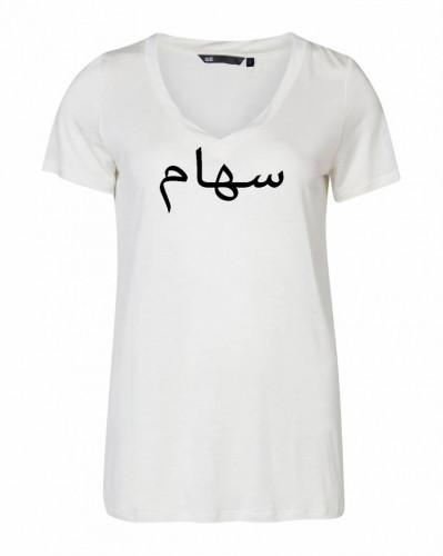 Morocco tekst Shirt